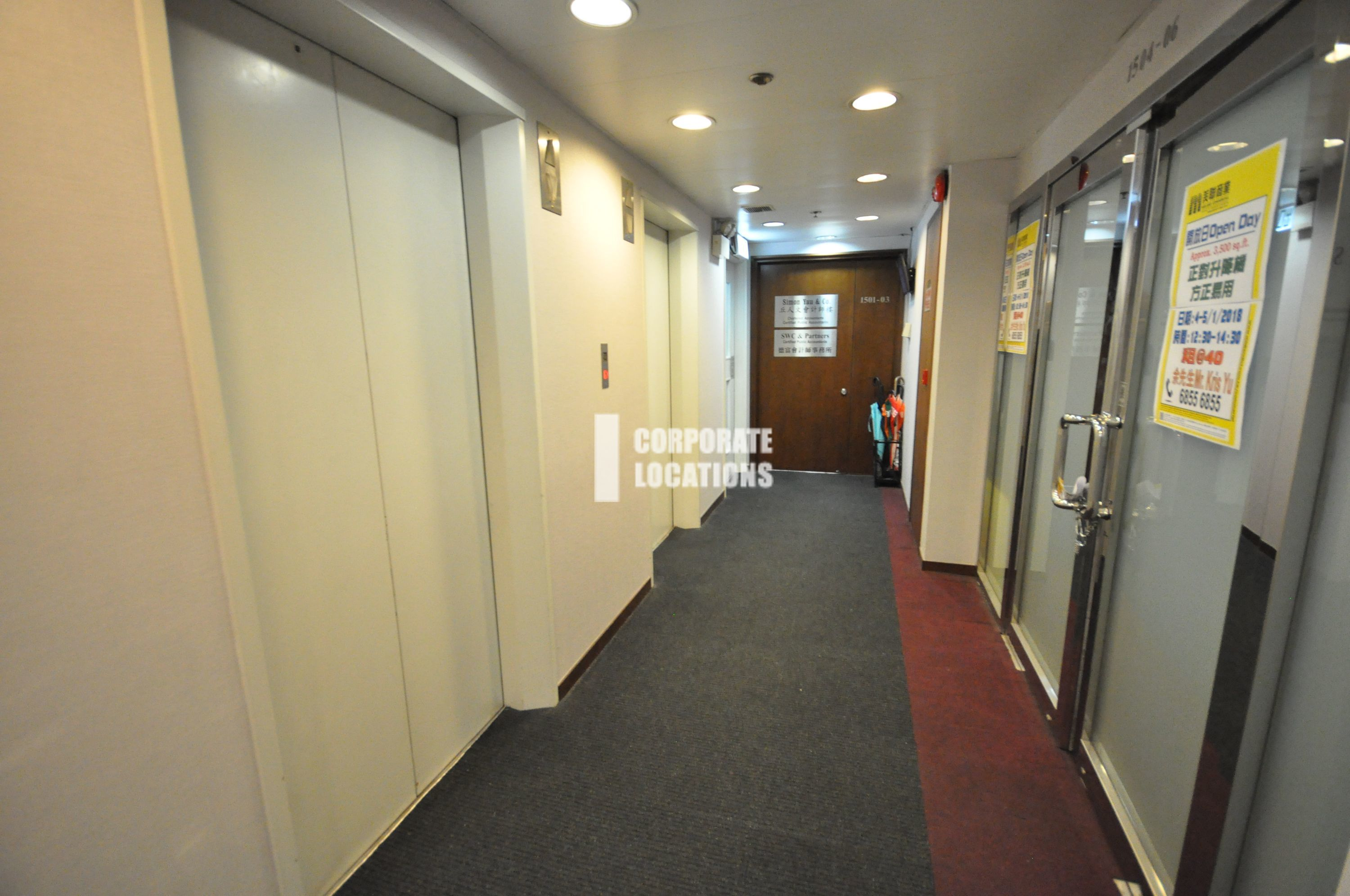 Lease offices in Far East Consortium Building - Sheung Wan / Western District