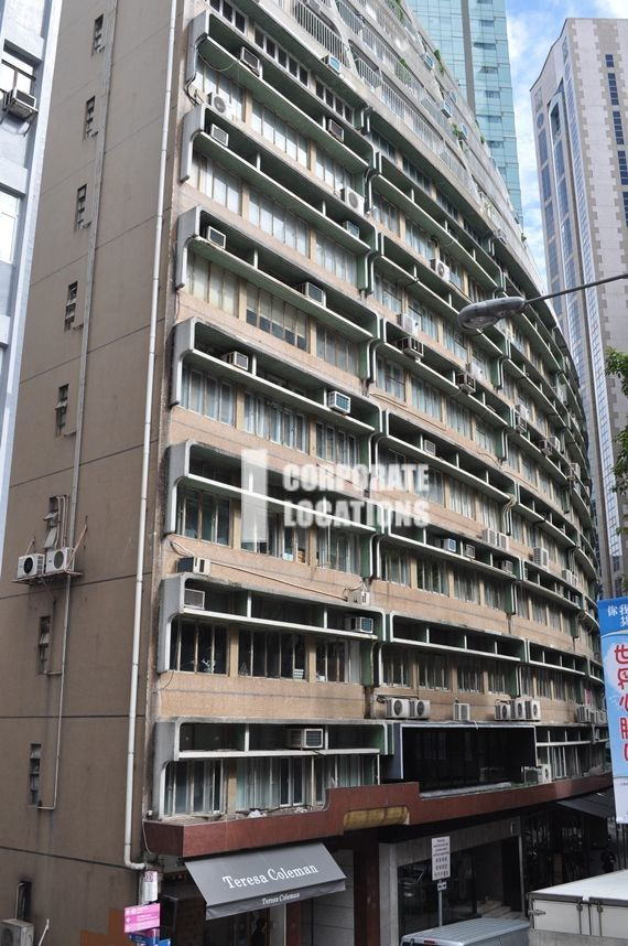 Yu Yuet Lai Building . offices to rent