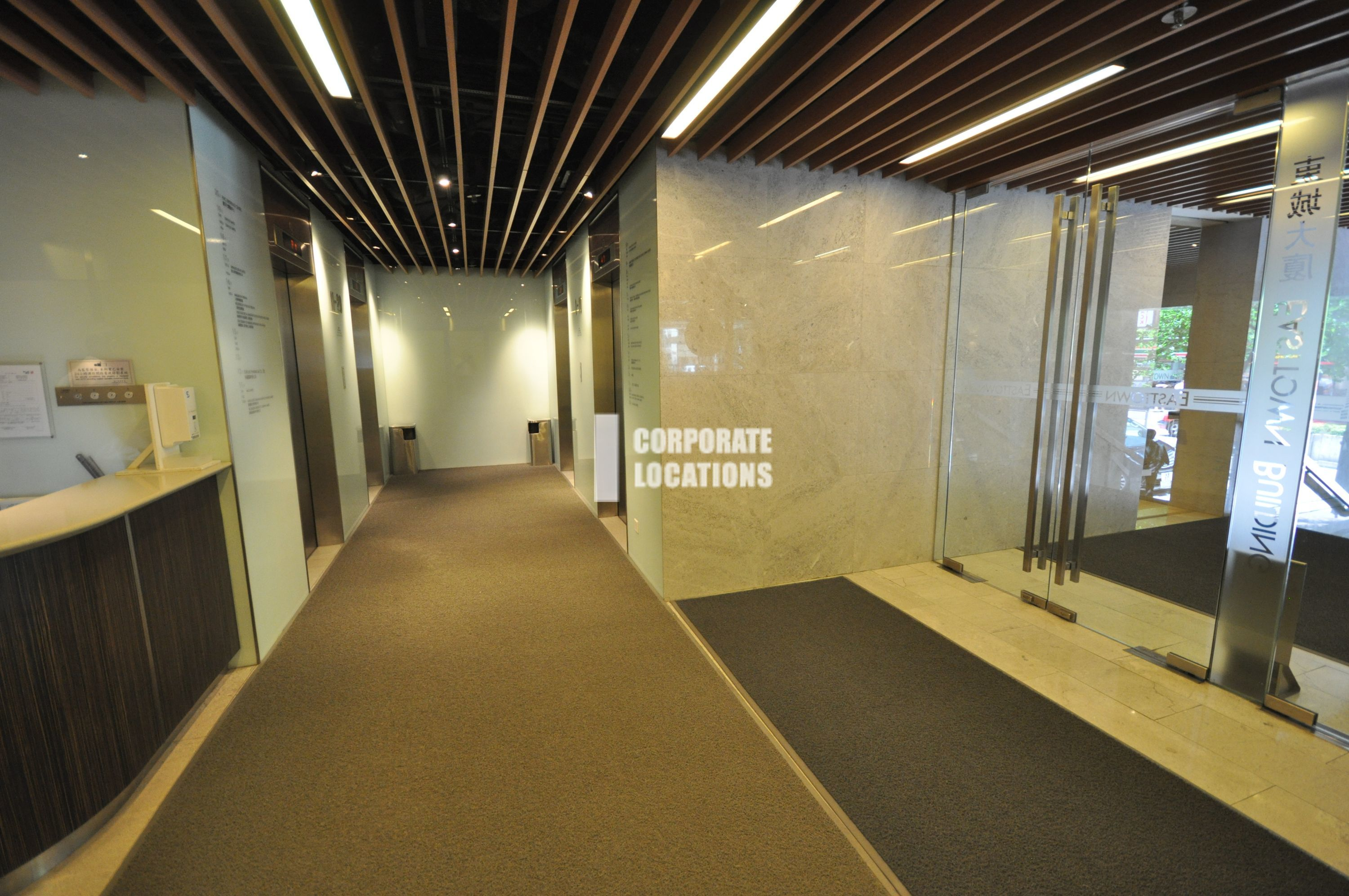Office to rent in East Town Building - Wan Chai