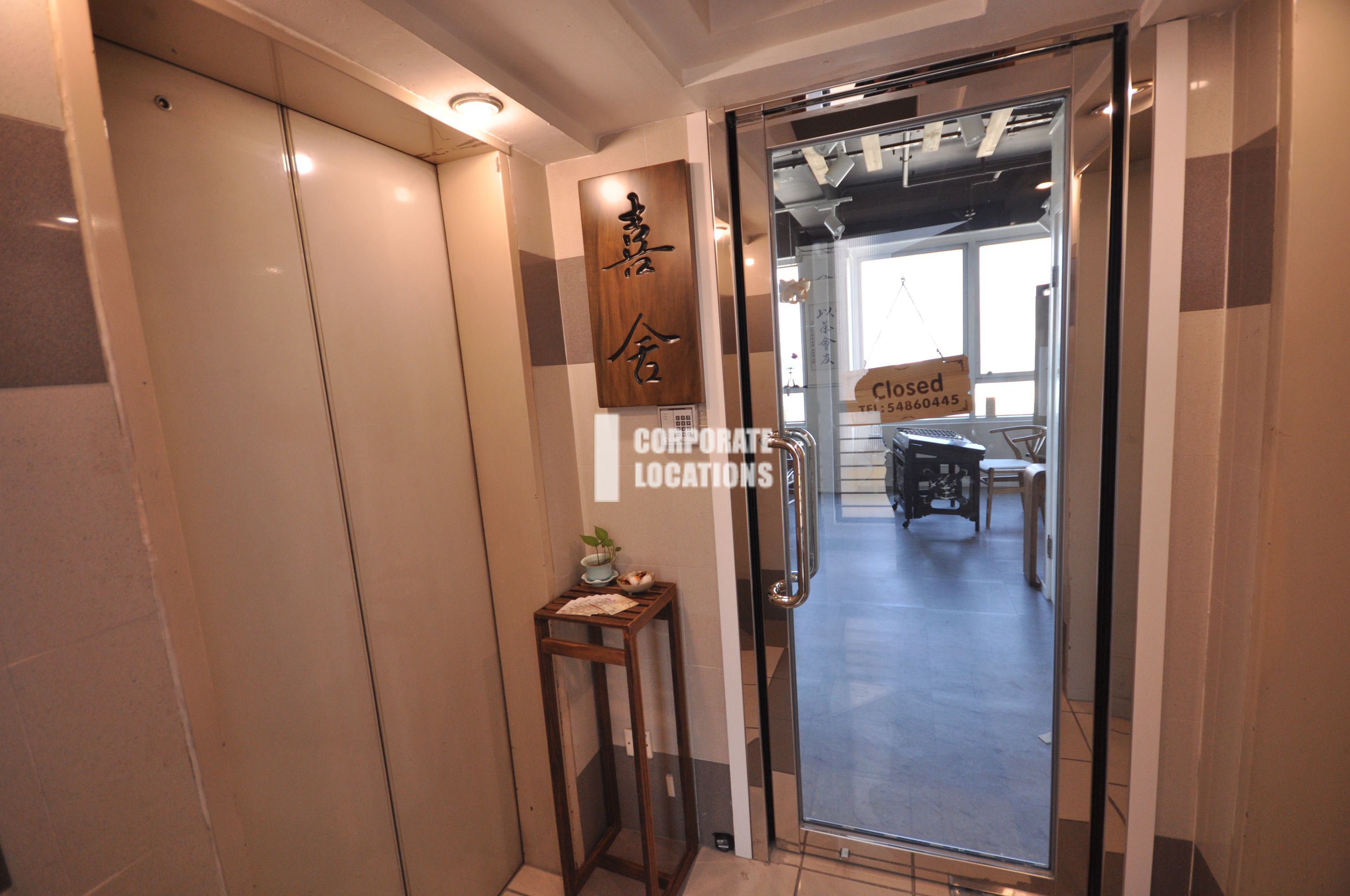 Lease offices in 1 Des Voeux Road West - Sheung Wan / Western District